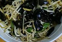 木耳豆芽菜的做法