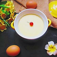 牛奶鸡蛋布丁