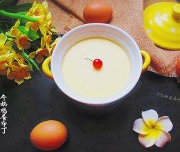 牛奶鸡蛋布丁的做法