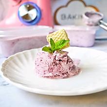 #花10分钟,做一道菜!#高颜值蓝莓酸奶冰激凌