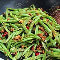 干煸四季豆的做法图解6
