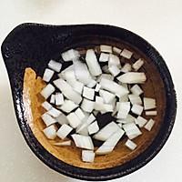 烟薰三文鱼芥酱沙拉的做法图解3