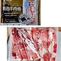 巨过瘾的肥牛饭的做法图解2