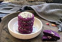 奶香紫薯饼的做法