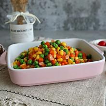 豌豆玉米炒火腿