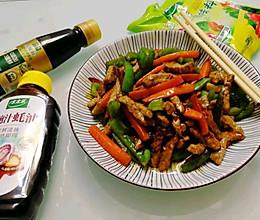 #福气年夜菜#牛气冲天的小炒黄牛肉的做法