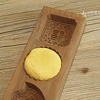 南瓜饼的做法图解8