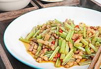 极妙厨房丨简单健康的芹菜炒肉的做法