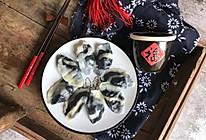 #年味十足的中式面点#山水画饺子的做法
