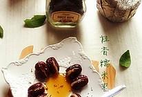桂香糯米枣的做法