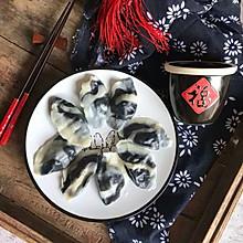 #年味十足的中式面点#山水画饺子