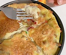 芝麻卷边-蔬菜汁披萨底-山楂嫩牛坚果三拼披萨的做法
