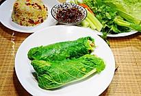 白菜饭包#单挑夏天#的做法