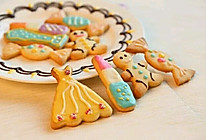 DIY造型饼干的做法