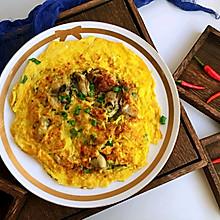 营养美味的海蛎煎蛋——闽南家常版味道