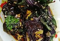 紫苏腌菜的做法