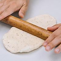 藜麦吐司的做法图解13
