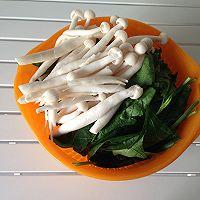 【鲜菇蔬菜汤】的做法图解1