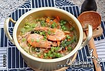 #秋天怎么吃#小白菜鲜虾汤的做法