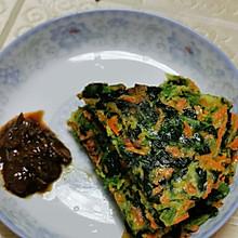 减脂餐——菠菜胡萝卜煎饼