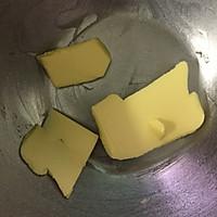奶酥曲奇的做法图解1