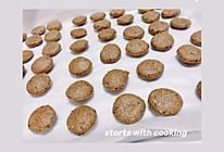 无油无糖—全麦饼干的做法