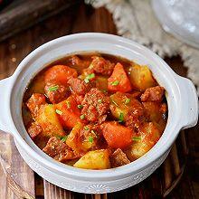 番茄牛腩炖土豆