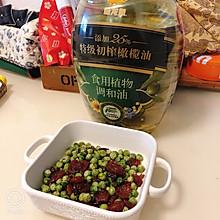 #白色情人节限定美味#青豌豆炒广式腊肠