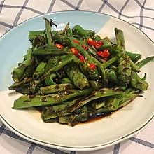 【川菜】煎海椒