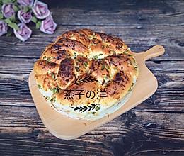 #精品菜谱挑战赛#香葱肉松辫子手撕面包的做法