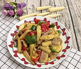 小玉米炒辣椒的做法
