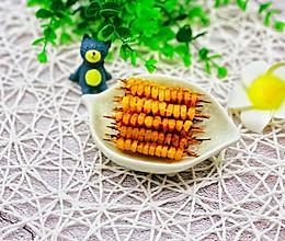 #硬核菜谱制作人#烤玉米粒串的做法