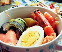 温暖小食 - 关东煮的做法