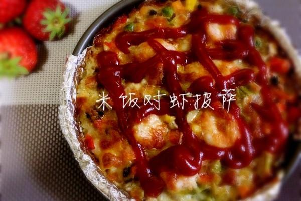 米饭对虾披萨的做法