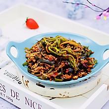 肉末海带炒粉条#做道好菜,自我宠爱!#