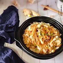 香菇虾米卷心菜炒粉条