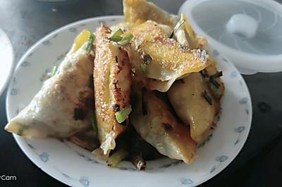 衢州特色小吃之煎餃(韭菜盒子)