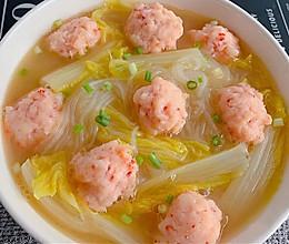#入秋滋补正当时#时蔬粉丝虾滑汤的做法