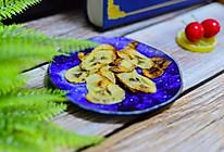#美食新势力#烤香蕉片的做法