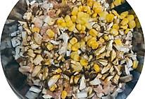 香菇玉米蒸饺的做法