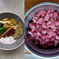 #牛气冲天#番茄土豆炖牛肉的做法图解2