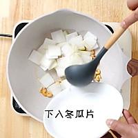 海米冬瓜汤 | 鲜味十足!步骤简单!十分钟得到一碗瘦身好汤!的做法图解2