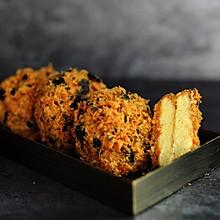 #美味烤箱菜,就等你来做!#高仿网红肉松小贝