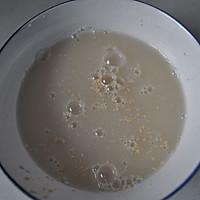 史上最详细的小麦面粉馒头做法详解!的做法图解1
