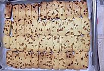 红枣黄油曲奇饼干的做法