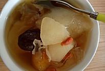 银耳雪梨红枣枸杞汤的做法
