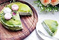 斑斓椰香千层蛋糕的做法