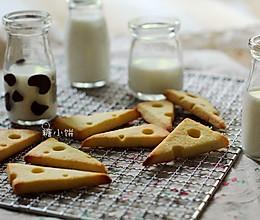 奶酪造型【奶酪饼干】马斯卡朋入的做法