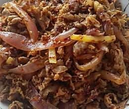 孜然洋葱羊肉卷的做法