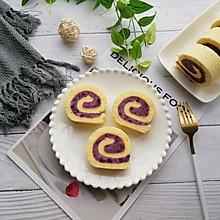 低脂饱腹的紫薯芋泥蛋糕卷